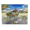 """Конструктор """"Военный вертолет-спасатель"""" 263 деталей Banbao (Банбао)"""