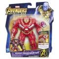 Avengers Movie. Мстители с камнем делюкс, фигурка