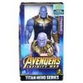 Avengers Movie. Танос Титаны, фигурка.