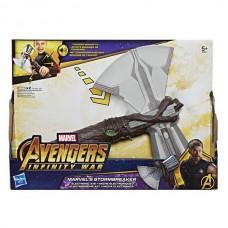 Avengers Movie. Молот Тора интерактивный