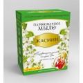 Набор для приготовления парфюмерного мыла Жасмин