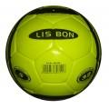 Мяч футбольный (желтый), 32 панели, размер 5, диаметр 22 см, длина окружности 68—70 см, материал: полиуретан, ПВХ